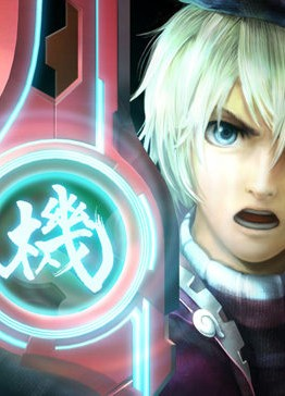 Shulk-Smash-Bros