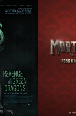 Trailers banner